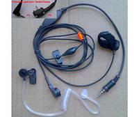 HX EMP 1163B-152-38, Y1/Y4. звуковод