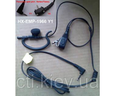 HX EMP 1966   заушина