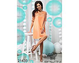 Свободное нарядное платье мини, фото 2