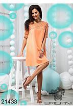 Свободное нарядное платье мини, фото 3