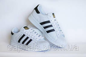 Женские кроссовки Adidas Superstar II White-Black
