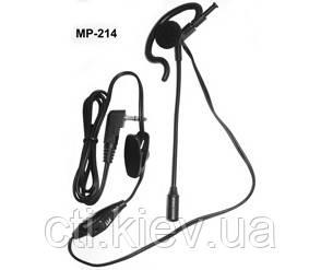 MARS MP-214