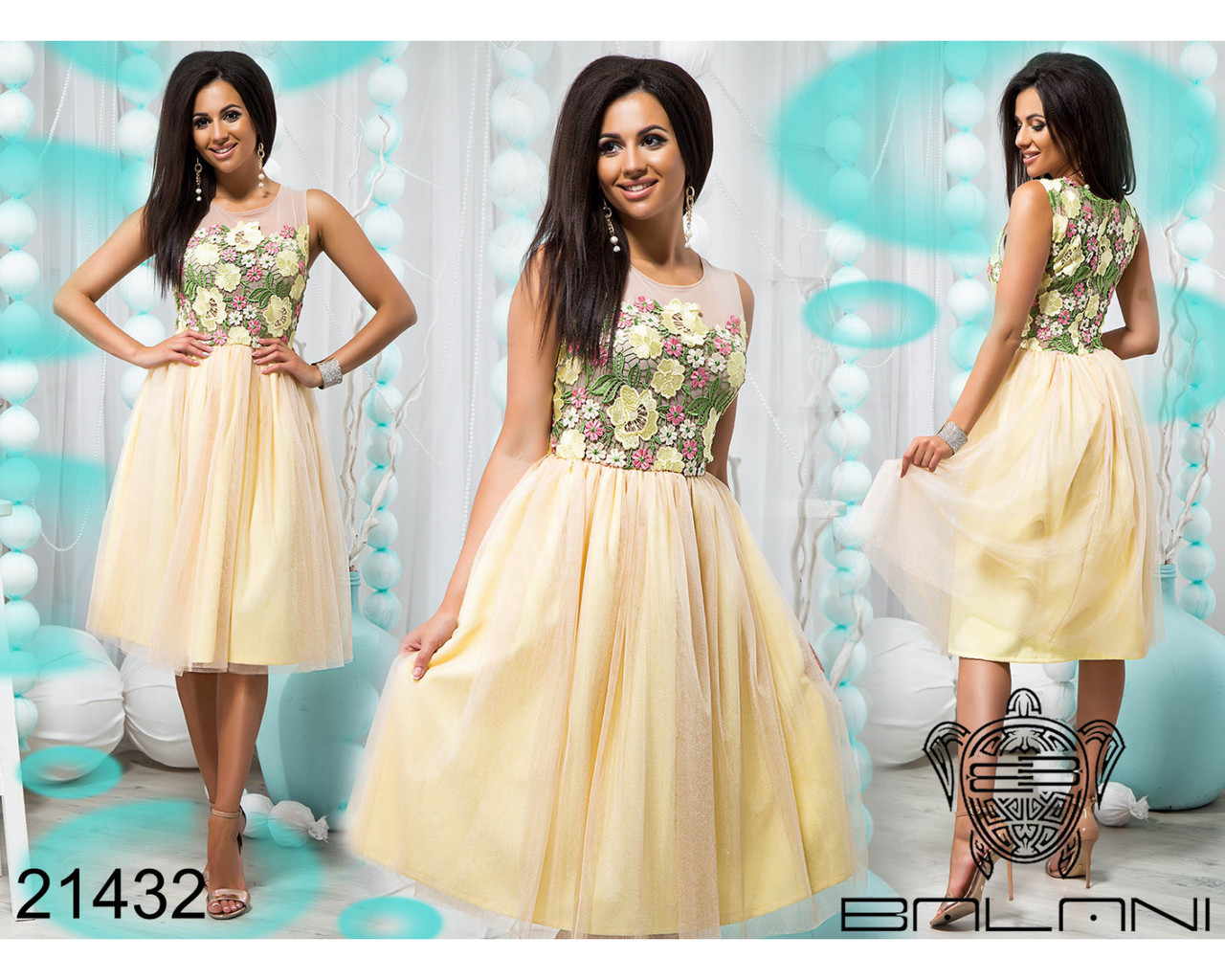 Пышное фатиновое платье