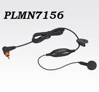 Motorola PMLN7156
