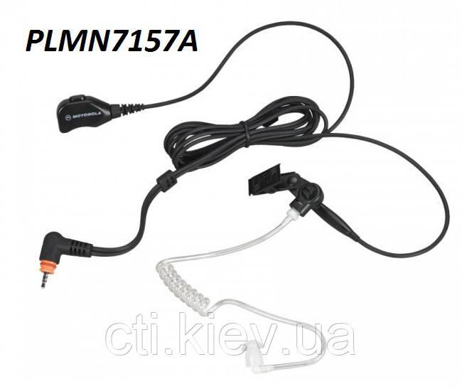 Motorola PMLN7157A