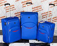 Комплект светло-синих чемоданов Wings