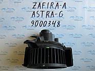 Вентилятор печки опель Зафира А, opel Zafira A 90437892 BEHR