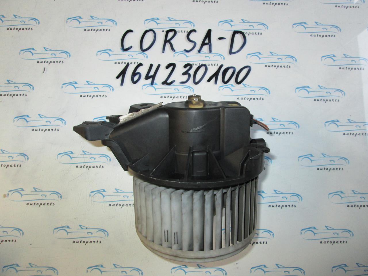 Вентилятор печки опель Корса Д, opel Corsa D 13335075