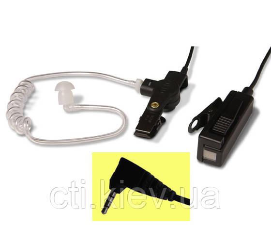 OTTO V1-10393 гарнитура, звуковод