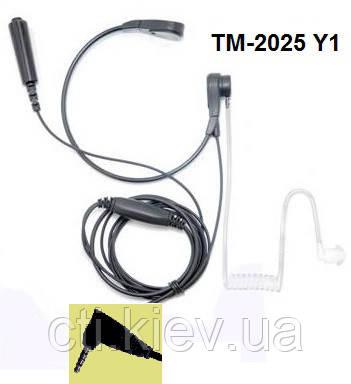 Rhinoceros TM-2025 Y1, гарнитура ларингофон