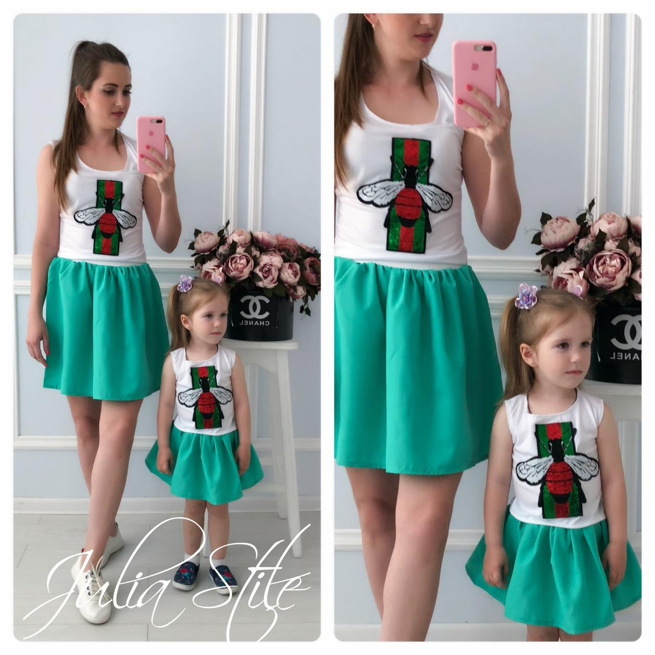 Летний набор для мамы и дочки платье с юбкой-солнце 282109