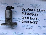 Клапан EGR опель Астра G, opel Astra G 12569552, 72263023 2.2