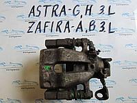 Суппорт задний левый Zafira B, Зафира Б