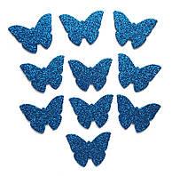 Синие бабочки с глиттером (блестками) аппликации из фоамирана Латекса заготовки 3.8 см 10 шт/уп
