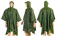 Дождевик плащ-палатка BC-4833