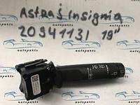 Переключатель дворников Астра J, Astra J 20941131