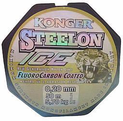 Леска Konger Steelon 50m. Диаметр 0,20мм