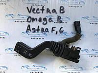 Переключатель поворотов Астра G, Astra G мулти.