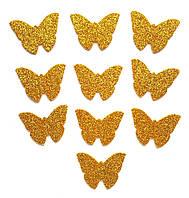Золотые бабочки с глиттером (блестками) аппликации из фоамирана Латекса заготовки 3.8 см 10 шт/уп