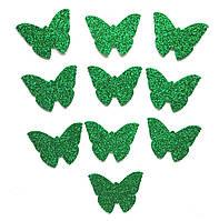 Зеленые бабочки с глиттером (блестками) аппликации из фоамирана Латекса заготовки 3.8 см 10 шт/уп
