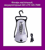 Фонарь настольный, аккумуляторный GD LITE GD-7688