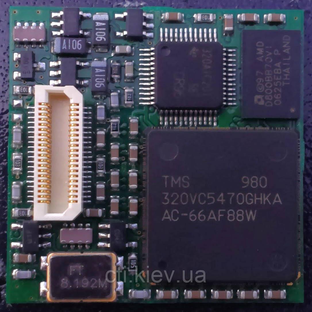 Цифровой модуль DAXON