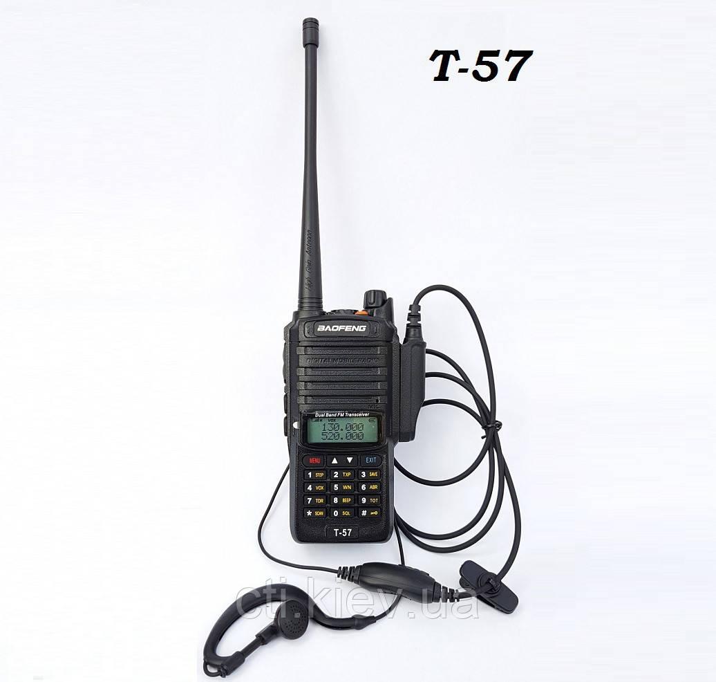 BAOFENG T-57 VHF/UHF IP67
