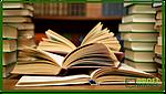 ТОП-3 лучших книги по экономике