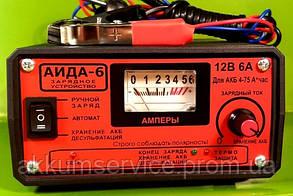 """Зарядний пристрій """"АЇДА 6"""" АКБ 12В 4-75А*год"""
