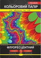 """Кольоровий папір """"Флуоресцентний"""" Преміум А4, 14 арк., фото 1"""
