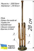 ТЭН для бойлера 2000w на фланце Ø48  и местом под анод м6 GREPAN (Украина) Медь