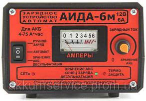 Зарядний пристрій АЇДА-6м для зарядки АКБ 12В ємністю 4÷75А*год