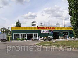 Магазин стройматериалов (г. Кировоград)