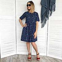 672258a2787 Lullababe в категории платья для беременных и кормящих в Украине ...