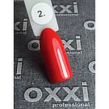 Гель лак Oxxi № 002 красный, эмаль, фото 2