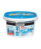 Эластичный водостойкий цветной шов CE-40(2кг) голубой