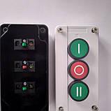 Пост керування кнопковий-кнопка потрійна (пуск-пуск-стоп) в корпусі зовнішня 3-я GAV 824-2, фото 2