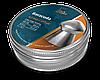 Пули пневматические H&N Baracuda 0,69 гр (400 шт)
