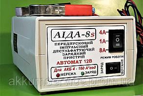 """Автоматичний зарядний пристрій """"АЇДА 8s"""" АКБ 12В 4-160А*год"""