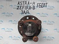 Ступица задняя opel Zafira B, Зафира Б