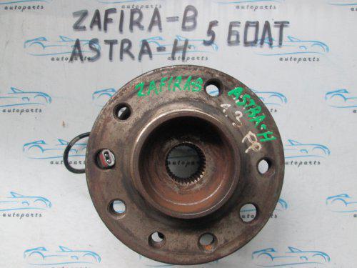 Ступица передняя opel Astra H, Астра H 5болтов