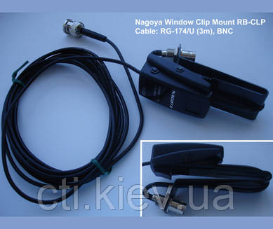 Nagoya RB-CLP window clip mount. BNC / SMA