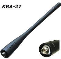 Антенна Kenwood KRA-27M, UHF