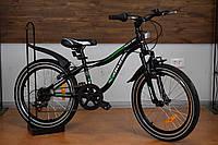 """Детский горный велосипед 20"""" Ardis Rocky Boy, фото 1"""