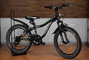 """Детский горный велосипед 20"""" Ardis Rocky Boy"""