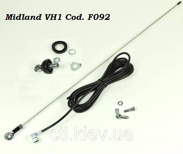 Антенна Midland VH1 F092 1/4