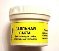Паяльная паста (35 г.)