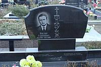 Памятник гранитный для двух человек заказать купить №59