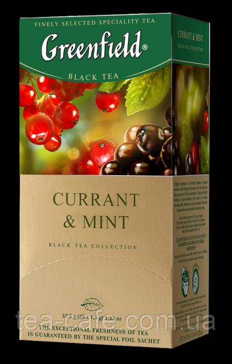 Чай  Greenfield Сurrant & Mint пакетированный  25пак