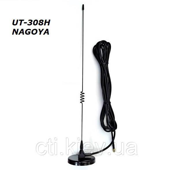 Антенна Nagoya UT-308H, VHF/UHF, 50 см